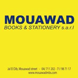 Samir Éditeur - Mouawad Books & Stationary