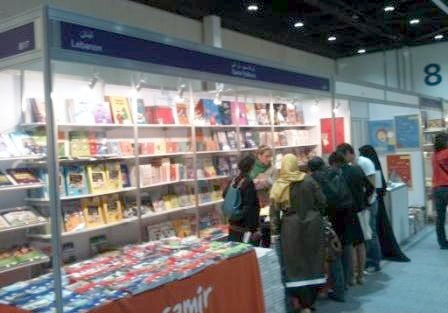 Samir Éditeur - Abu Dhabi International Book Fair