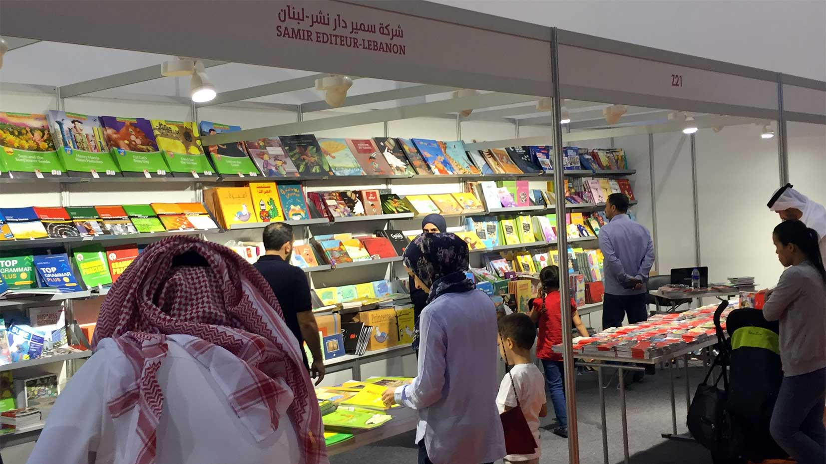 Samir Éditeur - Sharjah International Book Fair 2015