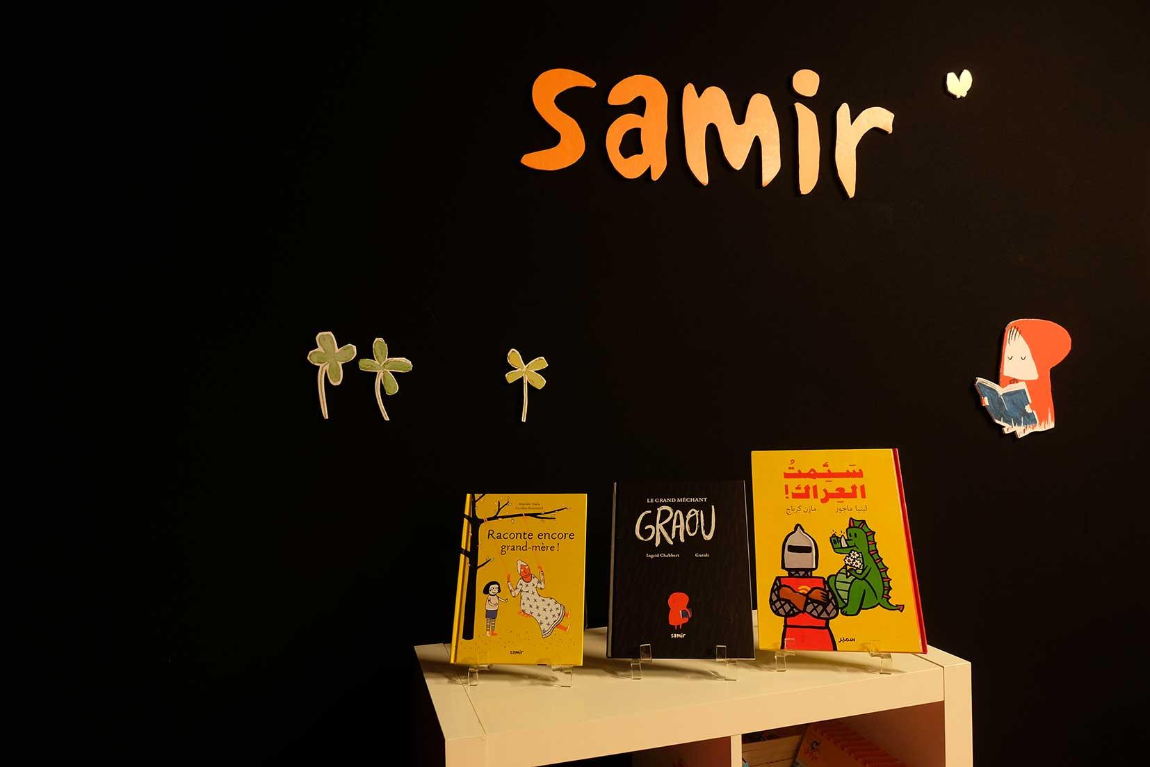 Salon de montreuil 2015 samir diteur - Salon du livre jeunesse de montreuil ...
