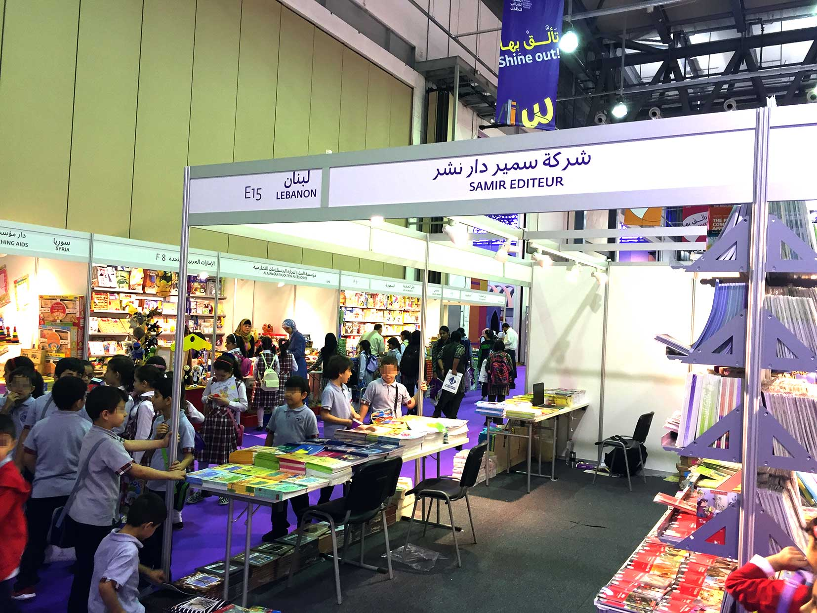 Samir Éditeur - Sharjah Children's Reading Festival 2016
