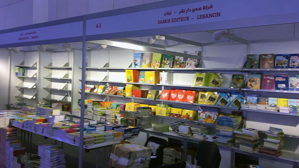 Samir Éditeur - Sharjah International Book Fair 2017