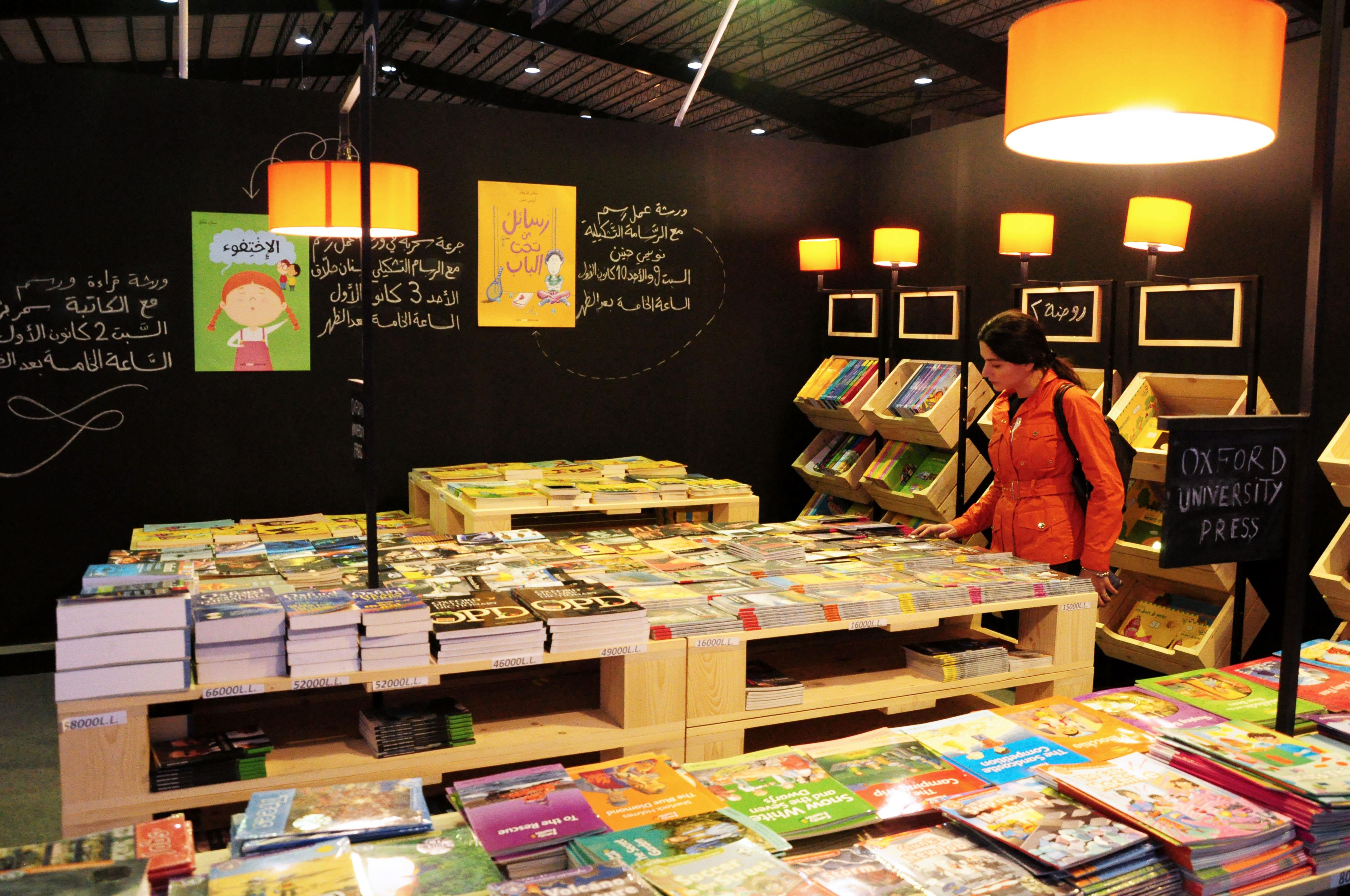 Salon du livre arabe de beyrouth 2017 samir diteur for Salon du livre montreuil 2017
